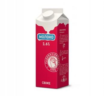 Молоко питне пастеризоване