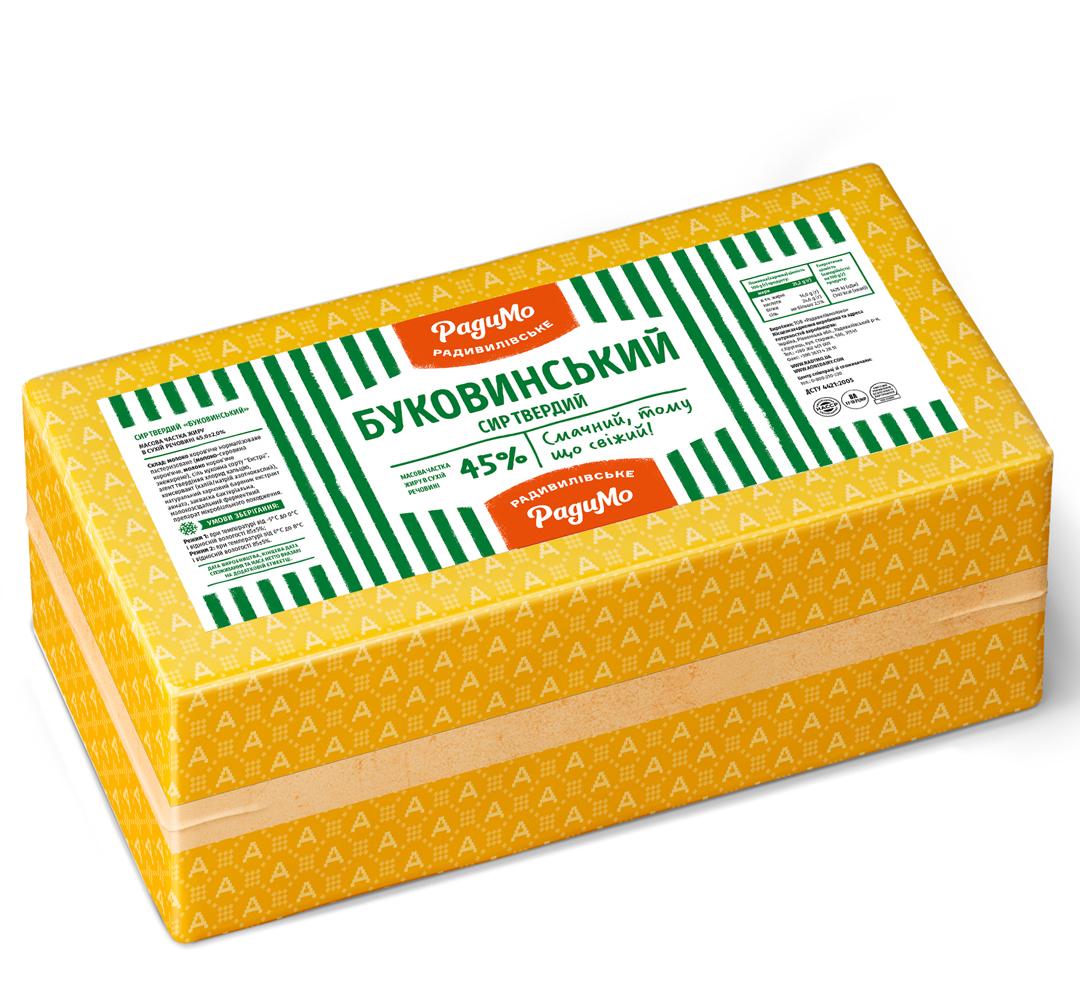 Сир твердий Буковинський