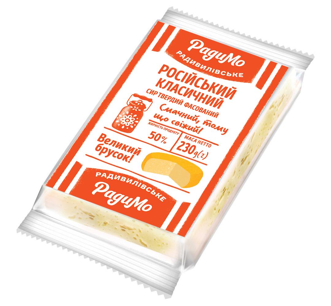 Сир твердий Російський