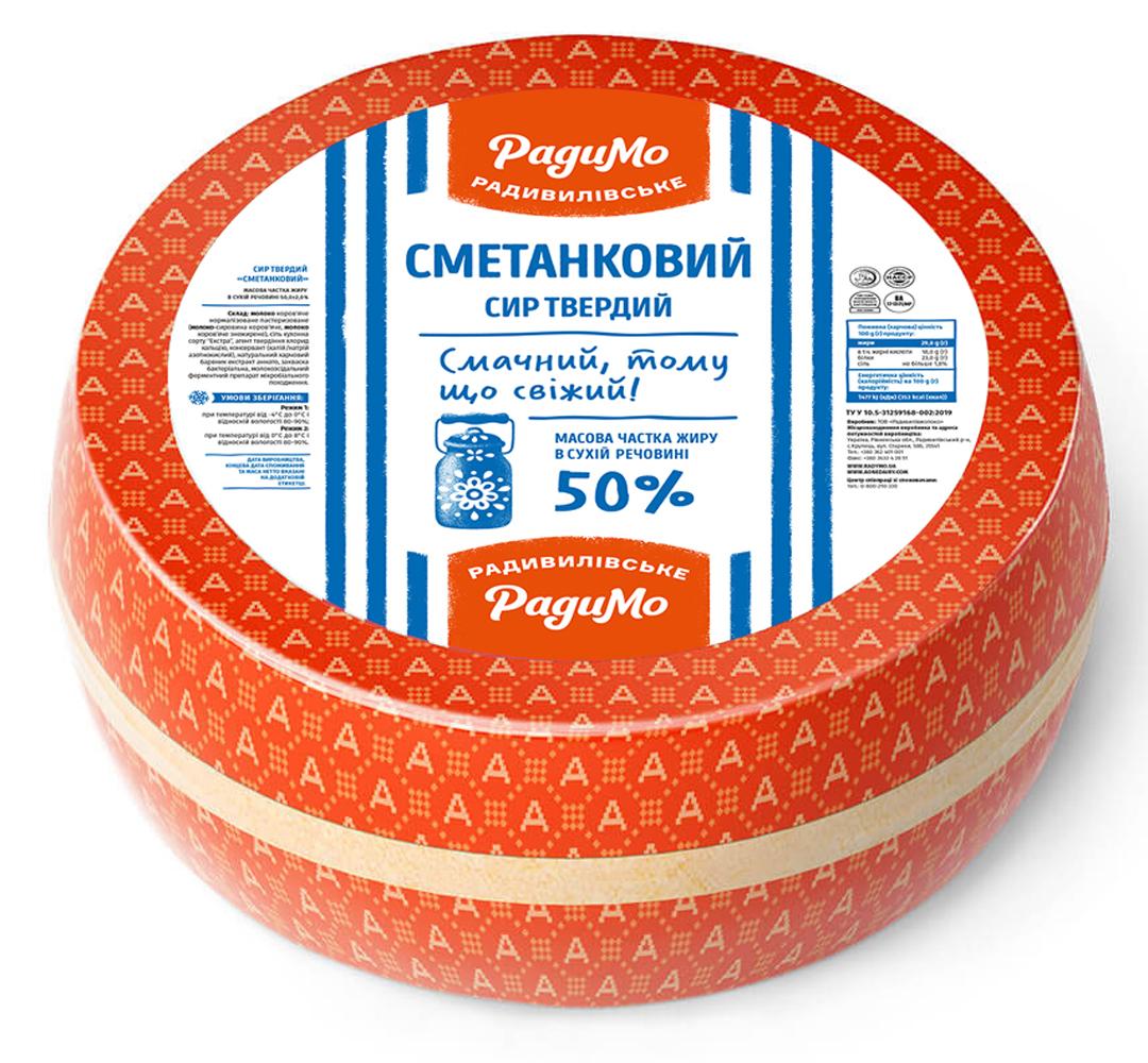 Сир твердий Сметанковий