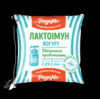 Йогурт Лактоімун