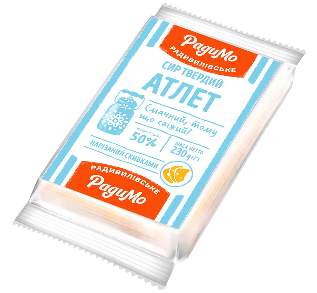 Сир твердий Атлет